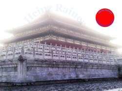 Beijing forbidden city Great hall